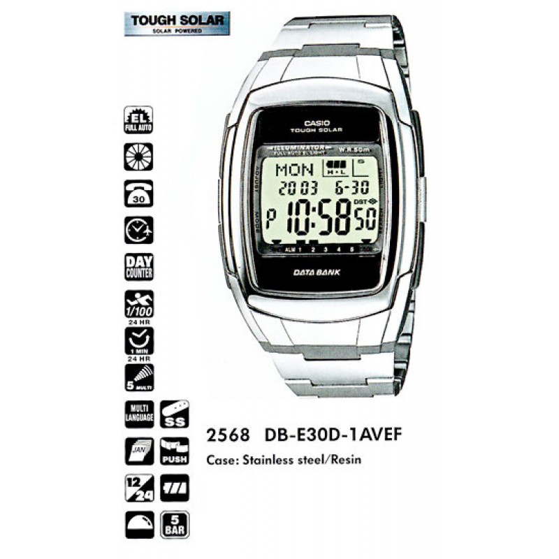 Часы CASIO DB-E30D-1AVEF